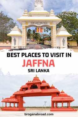 Jaffna, Sri Lanka - Travel Guide