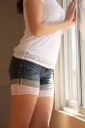 Bandelettes Cutoff Shorts