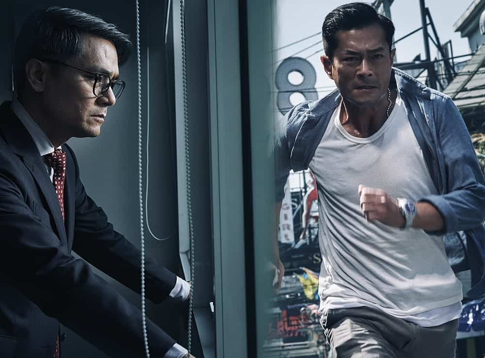 PARADOX 殺破狼.貪狼 [European Premiere] 17 Nov 2017 (Fri) 20:00* 2017 | 98' | Cantonese | Director: Wilson YIP Ham Yard Hotel
