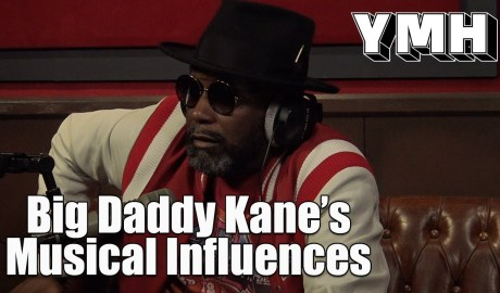Big Daddy Kane's Early Influences - YMH Highlight