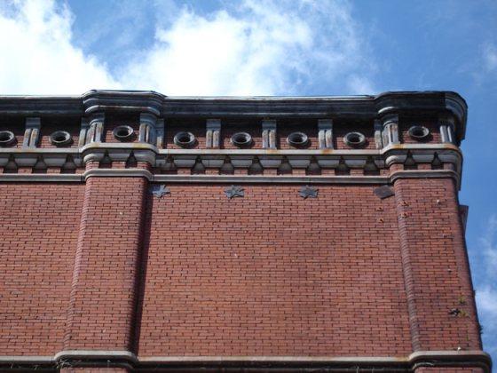 Fort Nelson Building on Eighth Street. (Broken Sidewalk)