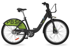The standard PBSC bike. (Courtesy PBSC)
