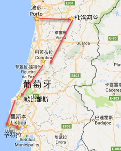 葡萄牙自由行 9日行程規劃 【上】