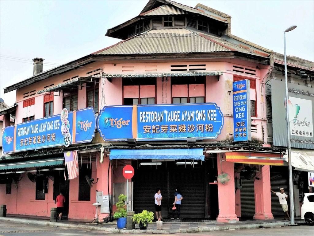 金馬倫高原 - 怡保著名的芽菜雞