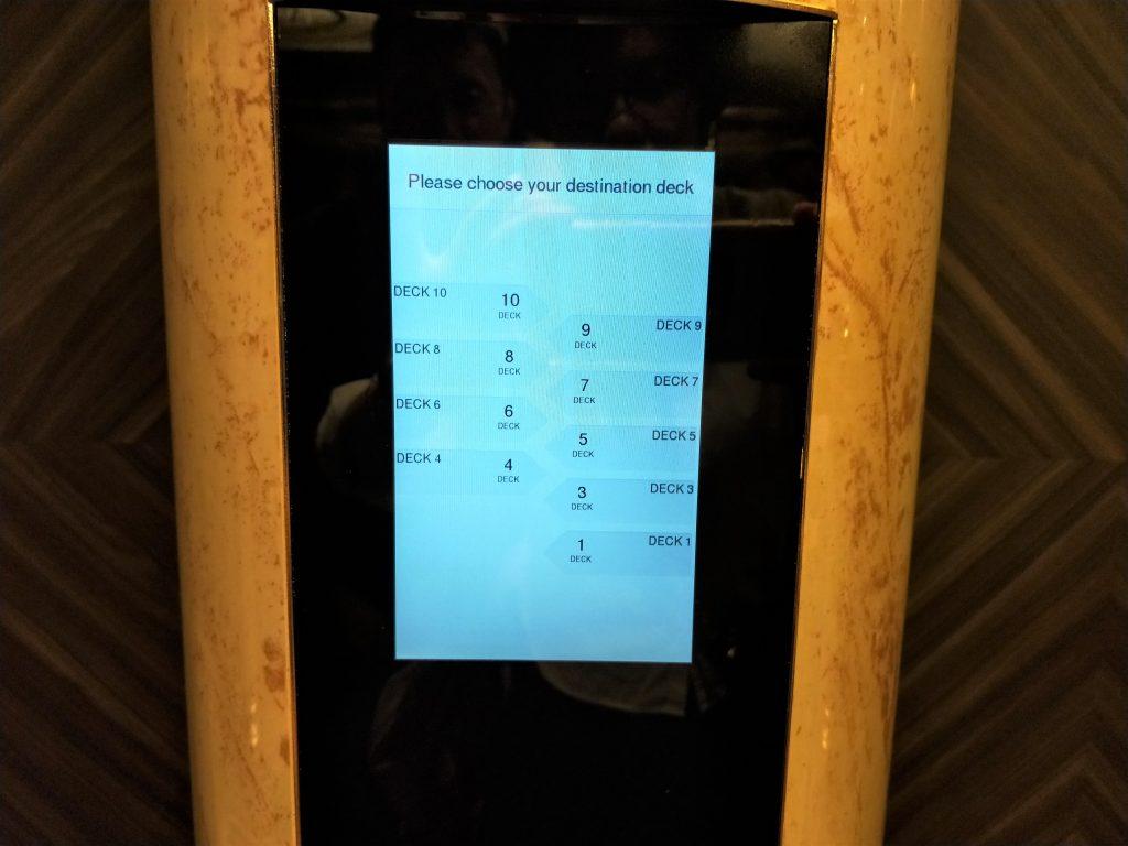 智慧型电梯控制面板