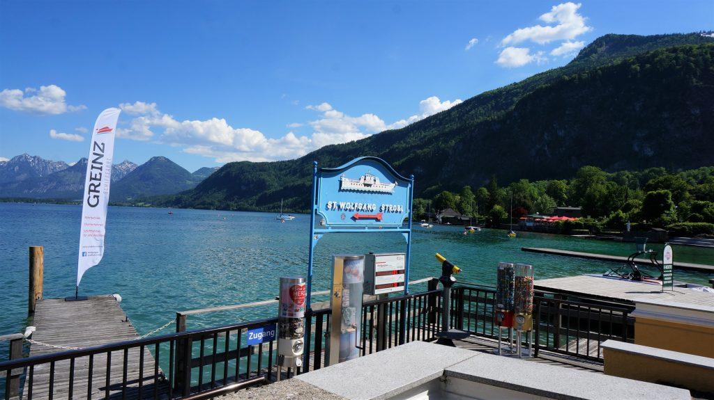 奥地利湖区自由行 - 沃夫冈湖码头