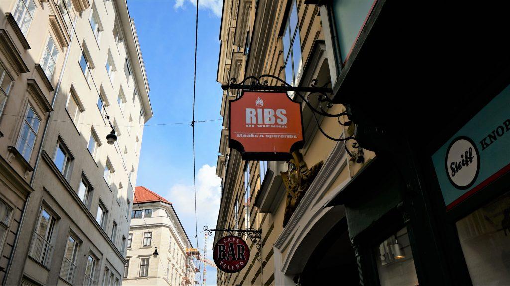 维也纳美食 - Ribs of Vienna