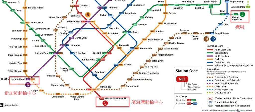 新加坡郵輪碼頭 - 新加坡 MRT 地圖