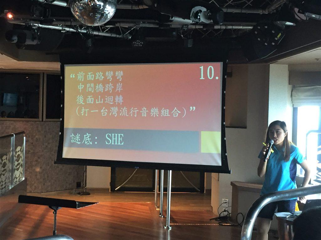 中文猜字游戏