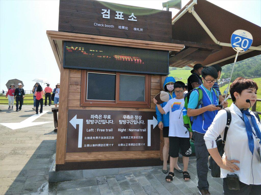 邮轮济州岛一日游 - 验票亭左边为免费步道