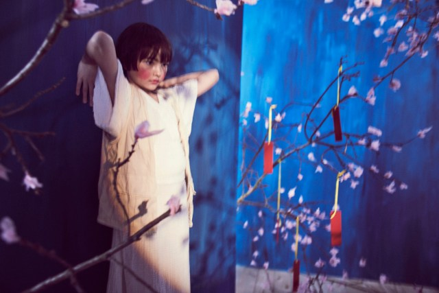 Forever Young Magazine – The Wishing Tree