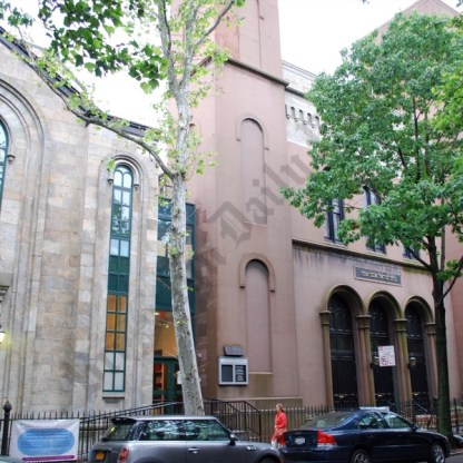 Kane_Street_Synagogue_at_236_Kane_Street_002 - Brooklyn Archive