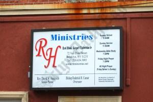 Red Hook Gospel Tabernacle at 72 Van Dyke Street - Brooklyn Archive