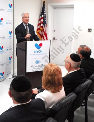 New York Community Hospital News Conference 06/19/2018 - Brooklyn Archive