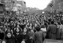 THe Original Women's March happened in Iran in 1979