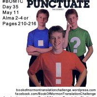 #BOMTC Day 35, May 11~Alma 2-4 or Pages 210-216: Avoiding the MARK of the World