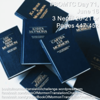 #BOMTC Day 71, June 16~3 Nephi 20-21 or Pages 447-452: The Book that Gathers the Scattered