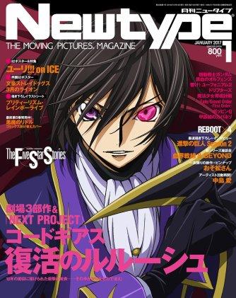 NewType Magazine Edisi Januari 2017