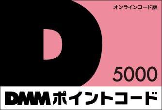 dmm point code 5000 poin
