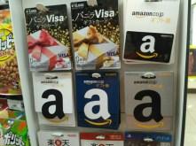 Amazon JP Prepaid Card