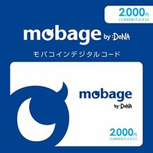 Mobage Prepaid Card 2000 (1940) Poin