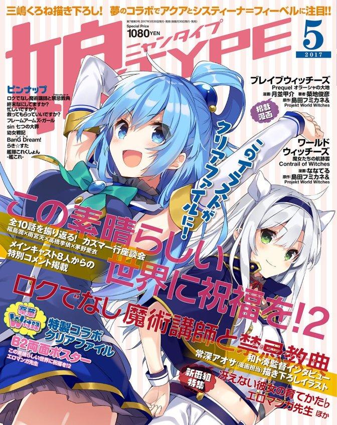 NyanType Magazine Edisi Mei 2017