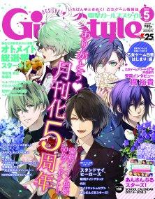 Dengeki Girl's Style Edisi Mei 2017