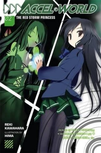 Accel World LN Vol.02 [English]