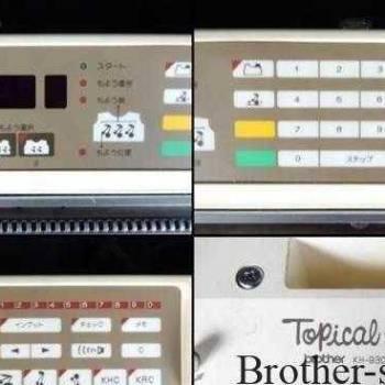 Вязальная машина Brother KH930