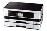 Brother MFC-J4910CDW Driver Download
