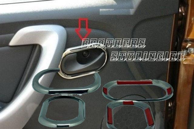 """RENAULT Duster """"11-Накладки под ручки внутренней двери, нерж., 4 двери"""