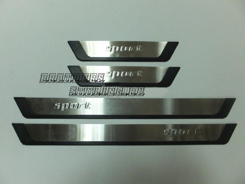 Универсальные накладки Накладки на дверные пороги, нерж, 4 части (Flexill - надпись Sport) Omsa