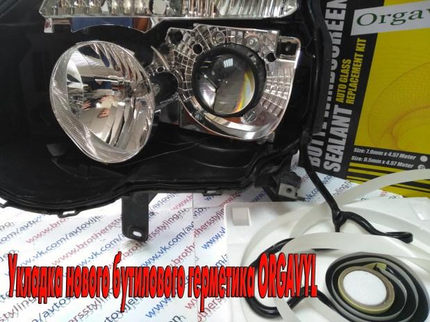 Установка новых линз Hella 4 Nissan X-trail t31
