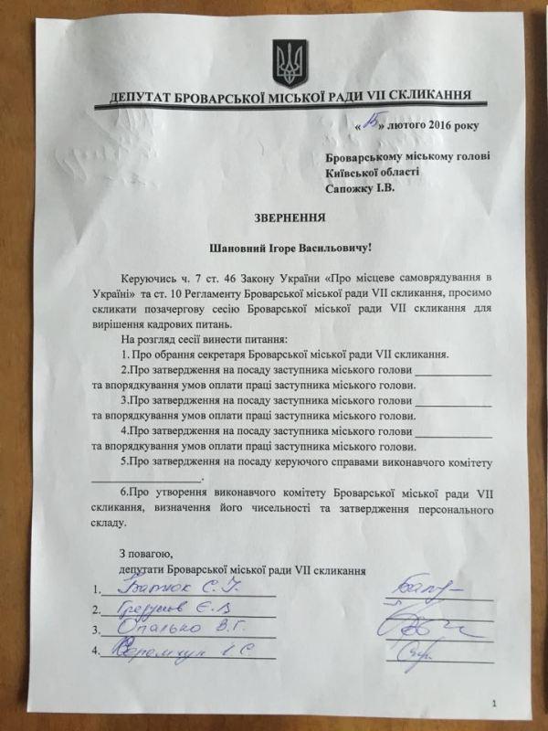 гредунов-1