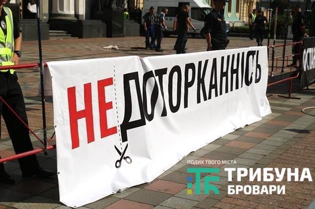 У рамках створення антикорупційного суду планують скасувати депутатську недоторканність