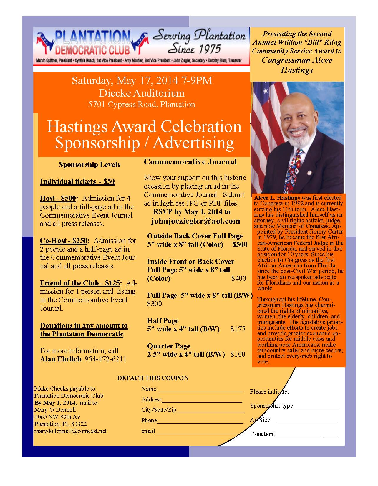 2014 - Hastings Advertising flyer-Rev c (1)
