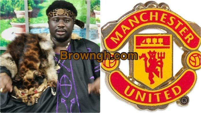 Ajagurajah reveals the meaning behind the emblem of Manchester United and it will shock you (Video)