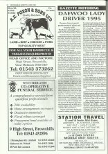 Brownhills Gazette June 1995 issue 69_000022