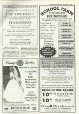Brownhills Gazette September 1995 issue 72_000017