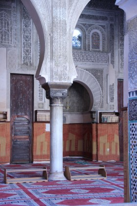 The alcove is the mihrab, which points in the direction of mecca