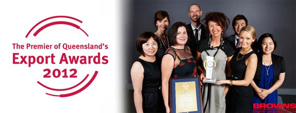 Premier of Queensland's Export Awards