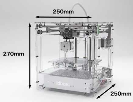 ディアゴスティーニが週刊3Dプリンタを創刊