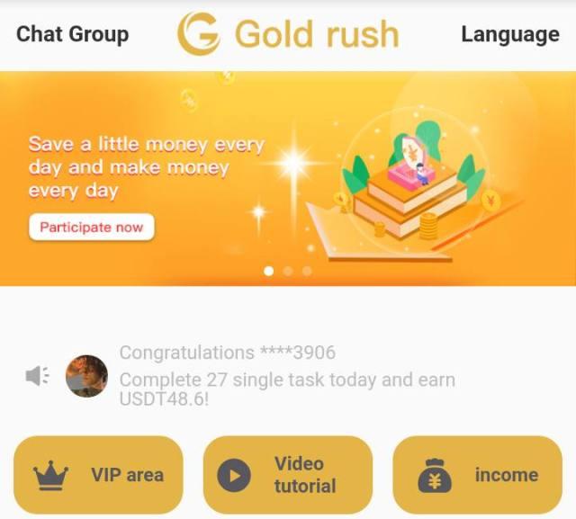 Goldrushweb review