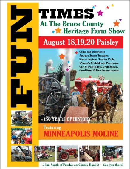 2017 SHOW Poster
