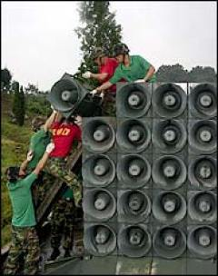 south korea loudspeakers