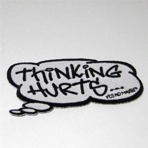thinking hurts