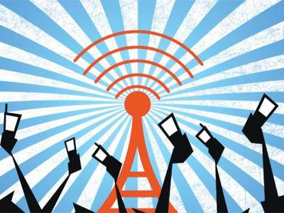 mobile-technology-phones-antenna
