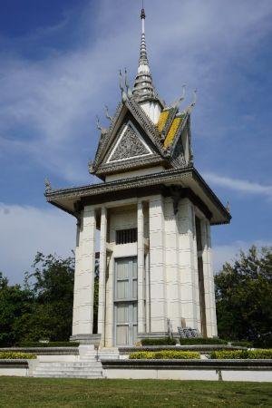 Stupa Killing Fields