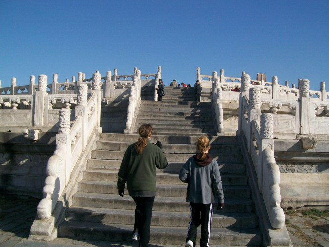 Going up the stairs to the Circular Mound Altar.