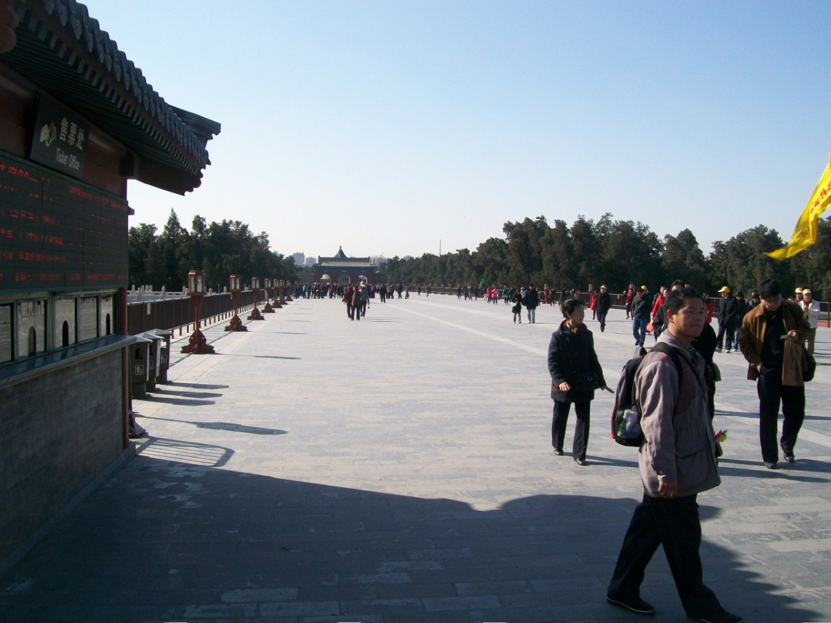 Things to Do in Beijing: Chinese Patriotic Music at the Temple of Heaven (Tiantan)